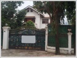 ID: 3674 - Beautiful house near M-Point mart (Thatluang) for rent