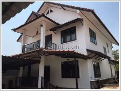 ID: 3570 - New modern house in diplomatic area and fully furnished for rent