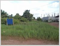 ID: 07 - Vacant land for sale at Khamhoung Village