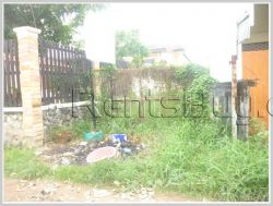 ID: 744 - The plot of land for building your family house or apartment for sale