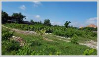ID: 2543 - Vacant land for sale in newly paved roads